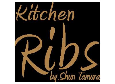 キッチン リブス バイ シュン タムラ