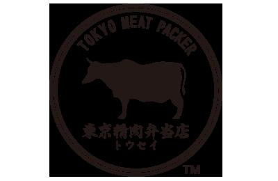 東京精肉弁当店 丸の内
